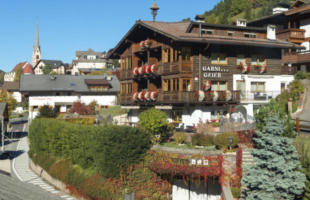 фото отеля Garni Geier изображение №9