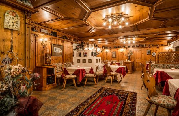 фотографии Hotel Diana изображение №8