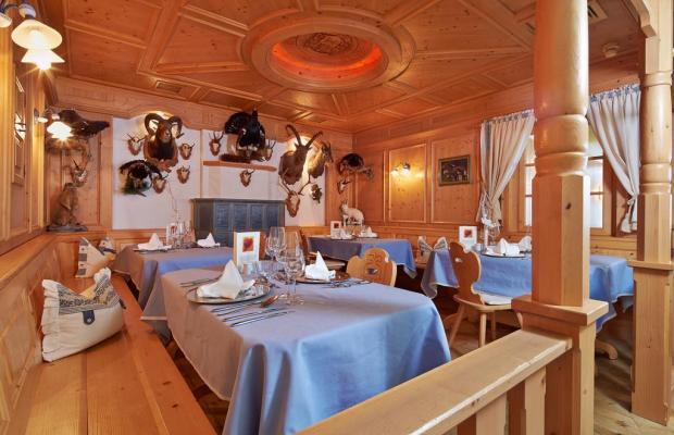 фотографии отеля Haus Vier Jahreszeiten изображение №19