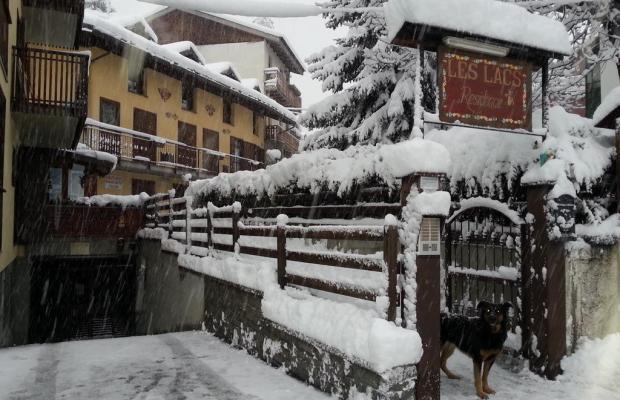 фото отеля Residence Les Lacs изображение №17