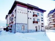 Lazur (Лазур), 3*