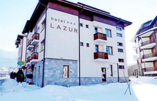 фото отеля Lazur (Лазур) изображение №1