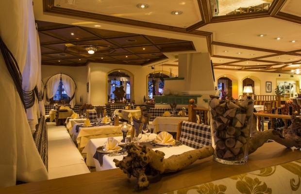 фотографии отеля Sportiv-Hotel Mittagskogel изображение №7
