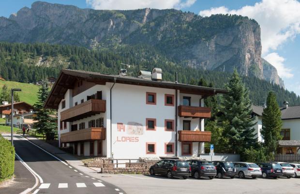 фото Residence Lores изображение №6