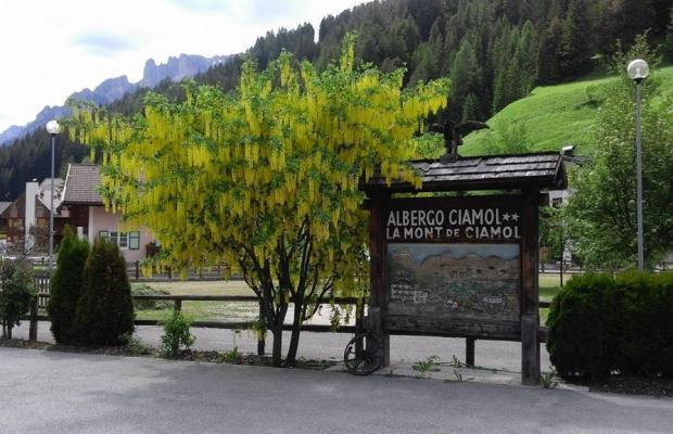 фото Hotel Ciamol изображение №6