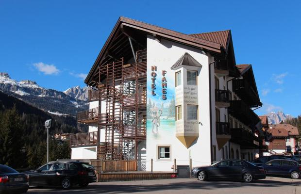 фото отеля Hotel Fanes Suite & Spa (ex. Fanes Hotel Wellness & Spa) изображение №1