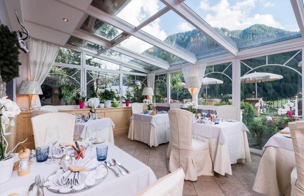 фотографии Hotel Alpin Garden Wellness Resort изображение №40