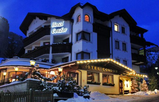 фото отеля Condor изображение №33