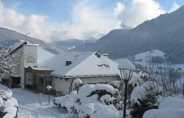 фото отеля Grien изображение №1