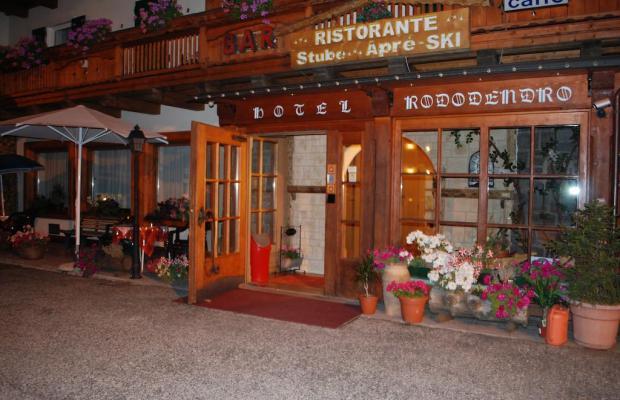 фотографии отеля Hotel Rododendro изображение №19