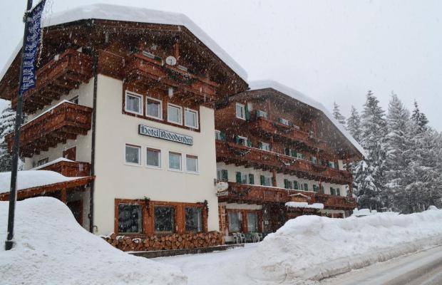 фото отеля Hotel Rododendro изображение №1