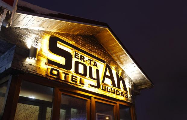 фотографии Erta Soyak (ex. AK Hotel) изображение №24