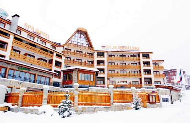 фото отеля St. Ivan Rilsky (Св. Иван Рыльский)  изображение №1