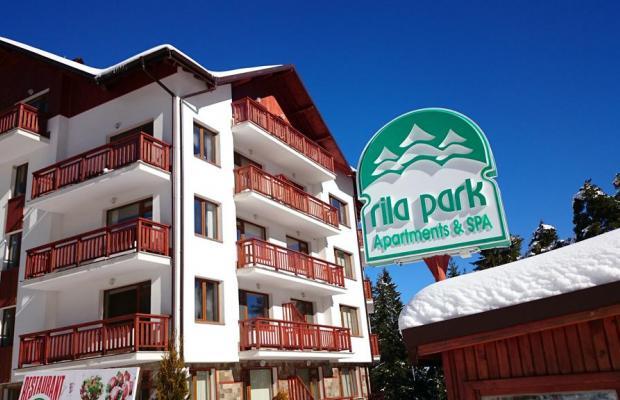 фотографии отеля TES Rila Park and Semiramida Apartments (ТЕС Рила Парк енд Семирамида Апартментс) изображение №23