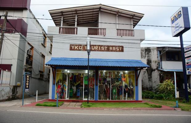 фото отеля YKD Tourist Rest изображение №1