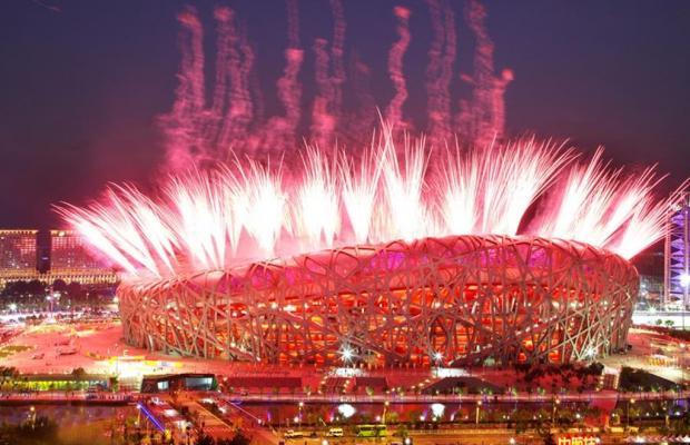 фотографии отеля China National Convention Center Grand изображение №19