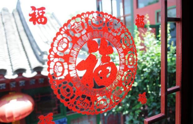фотографии Beijing Double Happiness изображение №20