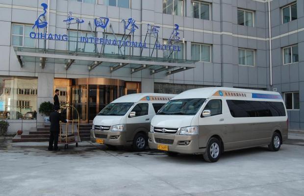 фото отеля Beijing Qihang International изображение №1
