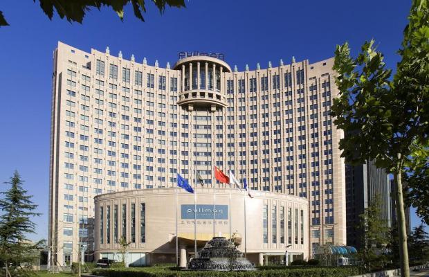 фото отеля Pullman Beijing South изображение №1