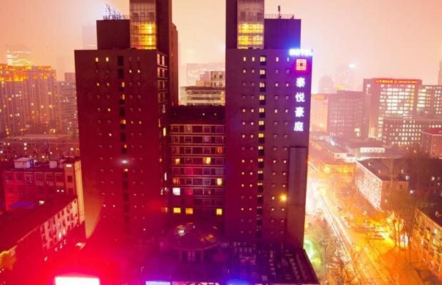фото отеля TaiYue Suites Beijing изображение №61