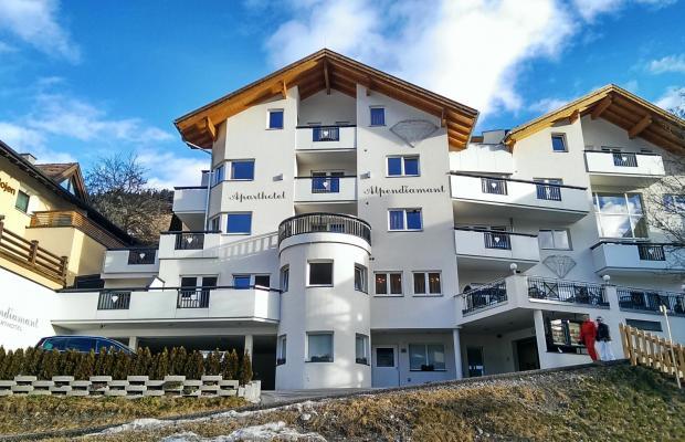 фото отеля Alpendiamant изображение №1