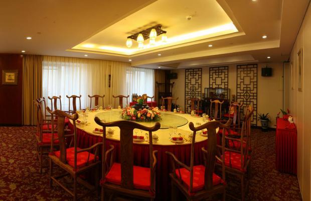 фото отеля Ruyi Business изображение №17