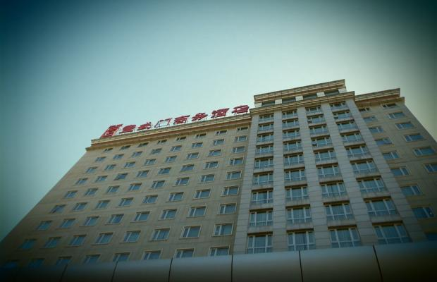 фото отеля Xuan Wu Men Hotel (ex. Beijing Yue Xiu) изображение №1
