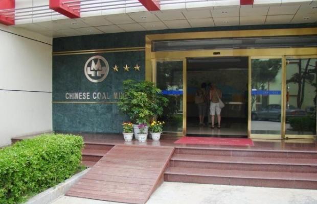 фото отеля Золотой песок (Zhin Sha) изображение №9