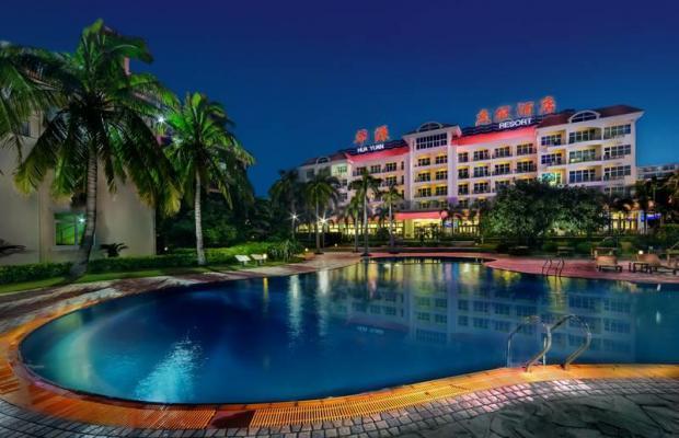 фотографии отеля Huayuan Hot Spring Seaview Resort изображение №11
