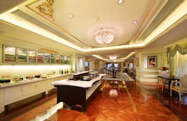 фото отеля Legendale Hotel Beijing изображение №17