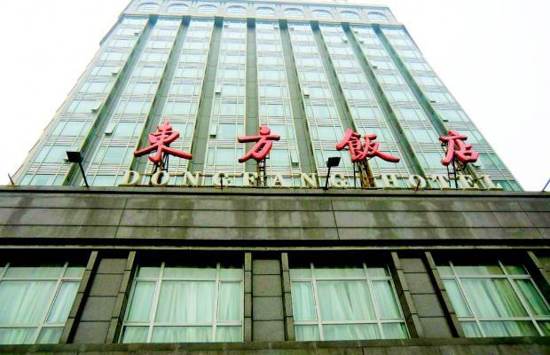фото Dong Fang Hotel Beijing изображение №2