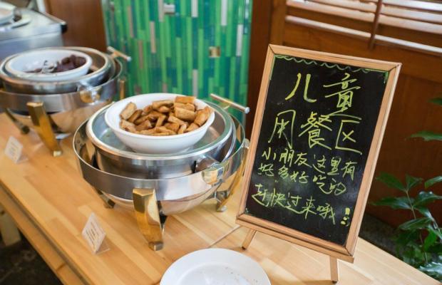фото отеля Sunshine Resort Intime Sanya изображение №9