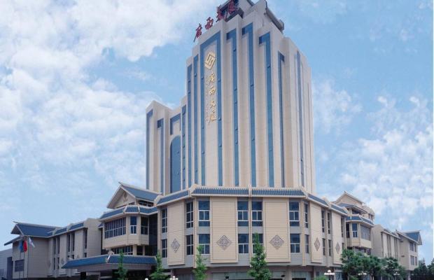 фото отеля Guangxi Plaza изображение №1