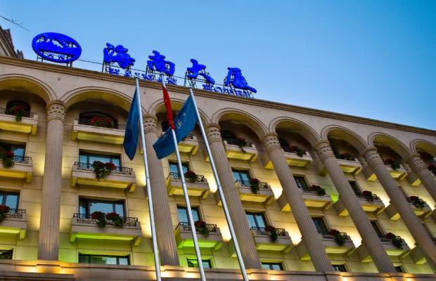 фото отеля Hainan изображение №1