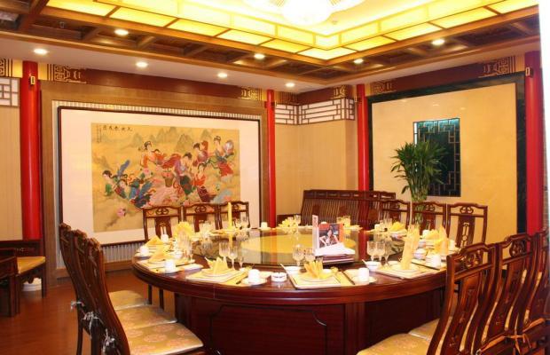фотографии отеля Chong Wen Men Hotel Beijing изображение №35