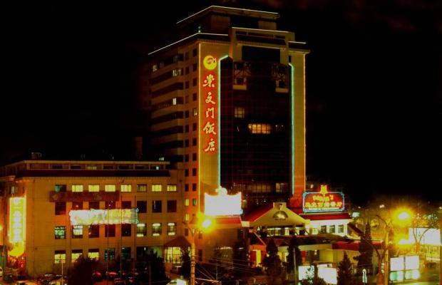 фото отеля Chong Wen Men Hotel Beijing изображение №21