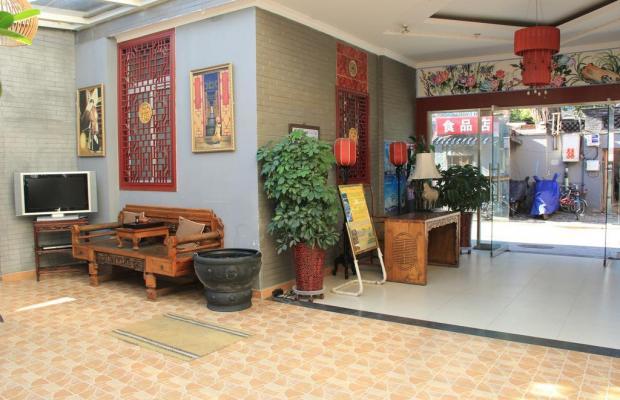 фотографии Hutong Inn Zaoyuanju Hotel изображение №4