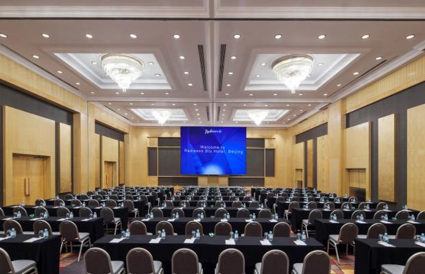 фотографии Radisson Blu Hotel Beijing изображение №16