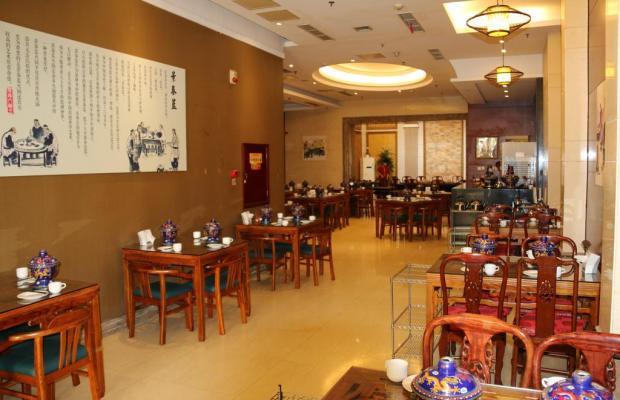 фото Jialong Sunny Hotel изображение №2