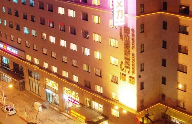 фото отеля The Ordos изображение №1