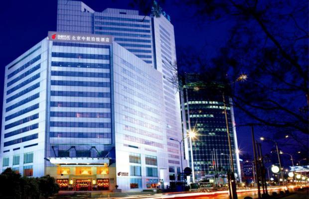 фото Boyue Beijing Hotel (ex.Renaissance Beijing Chaoyang Hotel) изображение №2