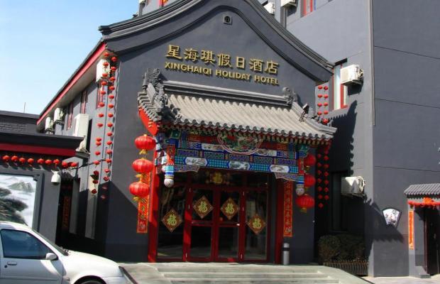 фото отеля Beijing Xinghaiqi Holiday Hotel (ex. Xing Hai Qi Holiday) изображение №1