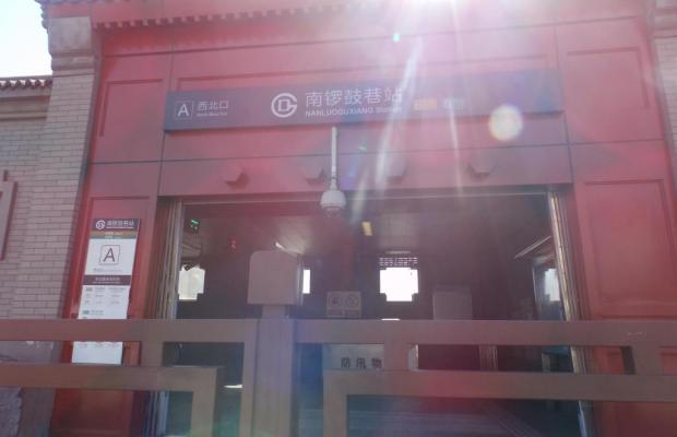 фотографии Beijing Xinghaiqi Holiday Hotel (ex. Xing Hai Qi Holiday) изображение №8