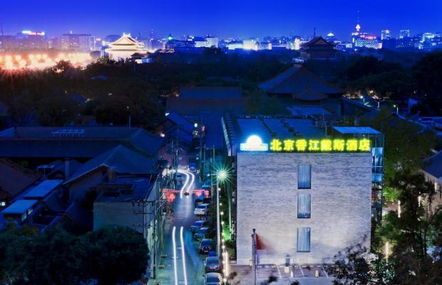 фото отеля Days Inn Forbidden City изображение №37