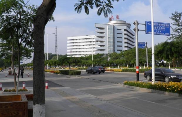 фото отеля Yanshan изображение №13