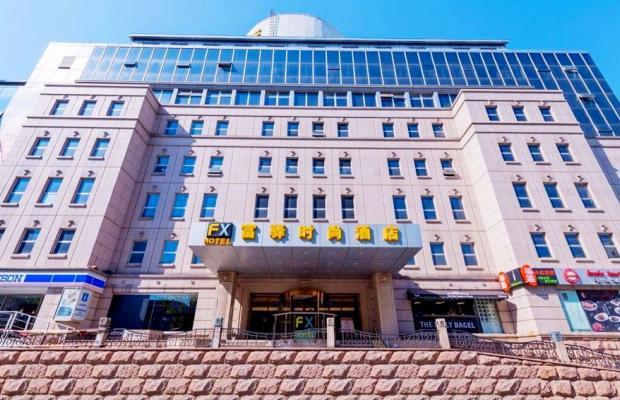 фото отеля FX Hotel Yansha Beijing изображение №1