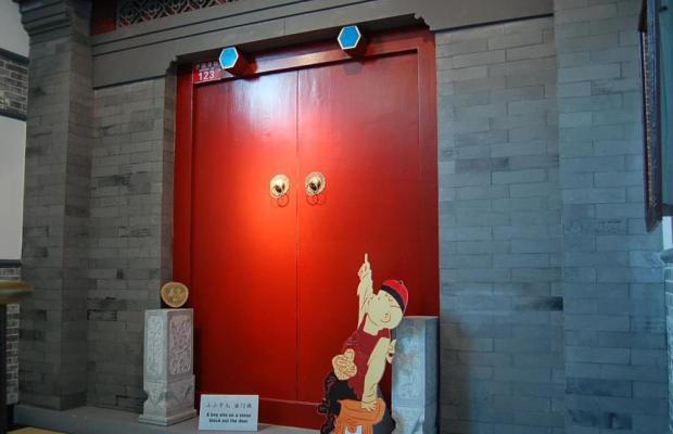 фото отеля Huguosi изображение №25