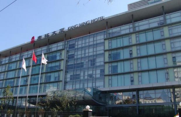 фото отеля Kangming Beijing изображение №1