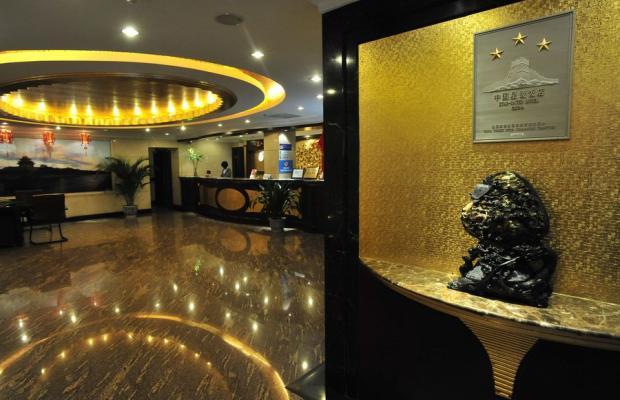 фото Shatan Beijing изображение №14