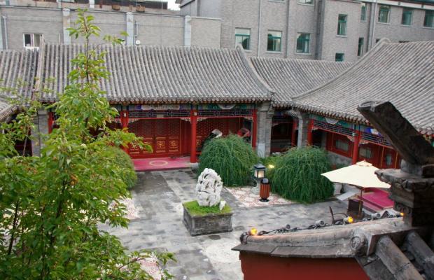 фото Han's Royal Garden Boutique Hotel изображение №6